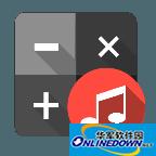 你试过用计算器弹琴吗?好玩的音乐计算器App