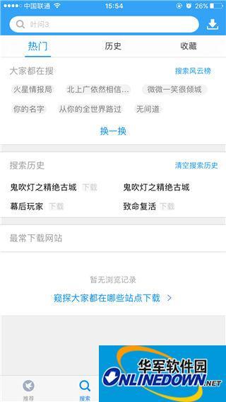 苹果安卓手机迅雷看片网址大全 迅雷云播资源看最新影视大片
