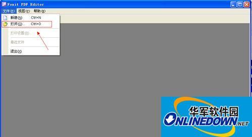 PDF编辑器怎么用?PDF文件修改方法