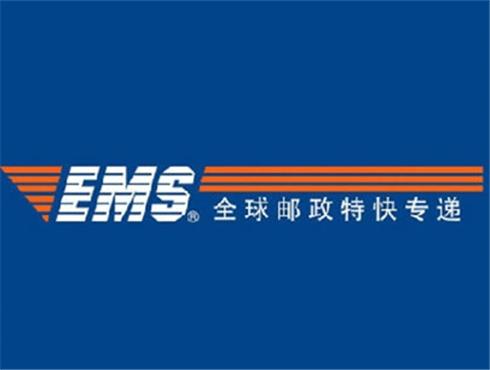 中国邮政EMS率先推出限时达服务:超时未送达退钱