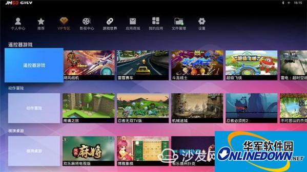 坚果J6发布!如何安装电视软件看直播、玩游戏