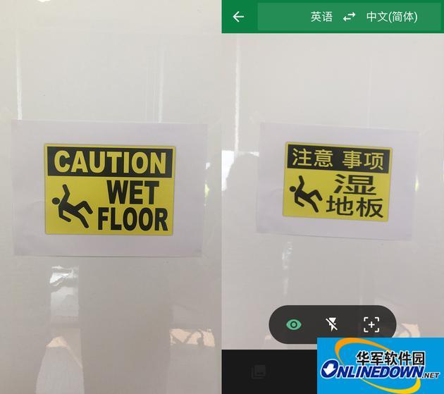 谷歌翻译新增相机翻译功能 毫无PS痕迹