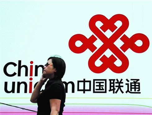 中国联通革命性巨变!阿里野心最大