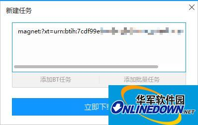 迅雷9.1.30正式版官方下载地址 新功能磁链补全创建下载任务