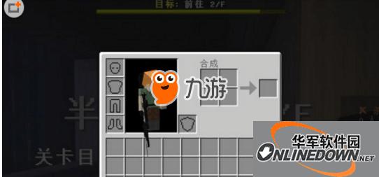 《我的世界》中国版CLAY服务器IP地址大全
