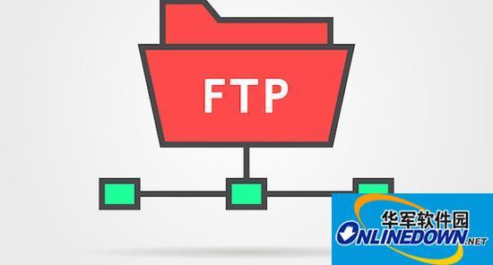 Debian年底将关闭两台公共FTP服务器