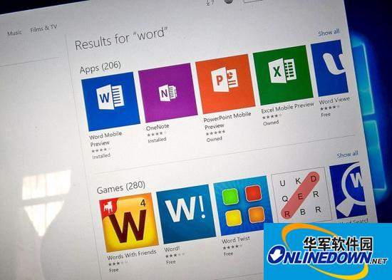 微软宣布Windows Store应用商店将上线完整版Office软件