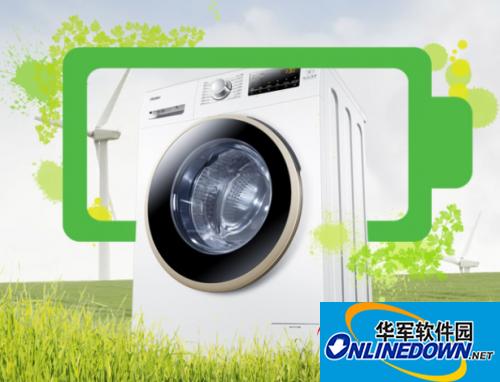 海尔滚筒式洗衣机 智能开启洗衣净静之旅