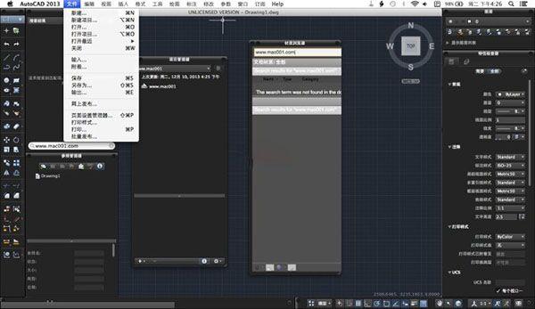 AutoCAD for Mac如何保存为更低的版本?