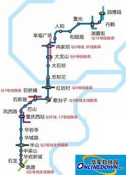 5号线一期北段多站点处江北渝北区 力推区域商圈发展