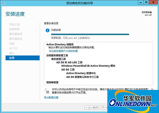 AD域共享文件管理系统 企业共享文件管理软件