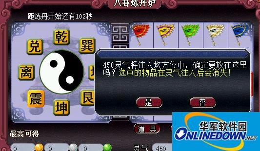 《梦幻西游》免费天眼在哪换 免费天眼换取攻略
