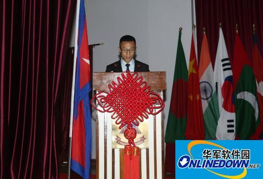 中华文化走进尼泊尔最高军事学府