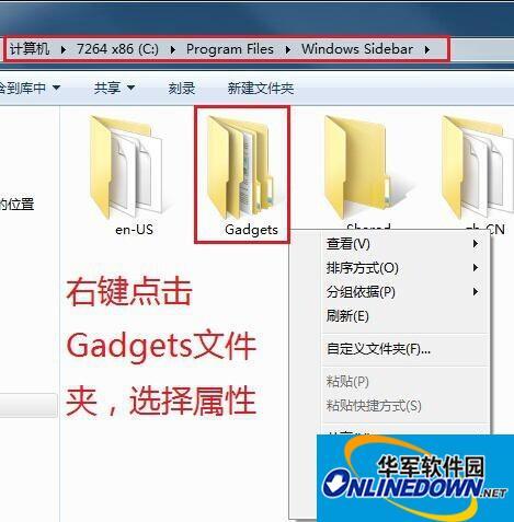 Win7如何设置共享权限 Win7文件共享权限设置的方法