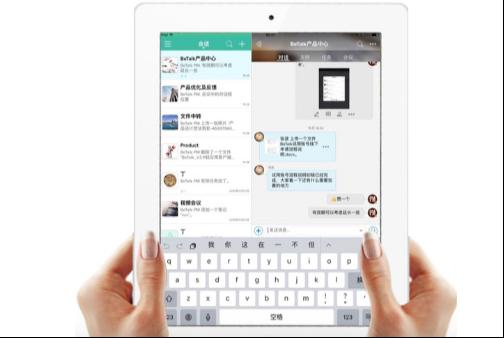 启迪国信中标邮储银行即时通讯软件替代项目