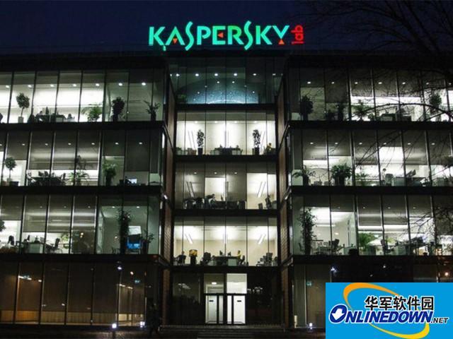 造福全世界!卡巴斯基推出免费杀毒软件