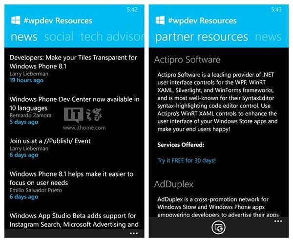 开发者福音:微软上架WP8开发资源应用