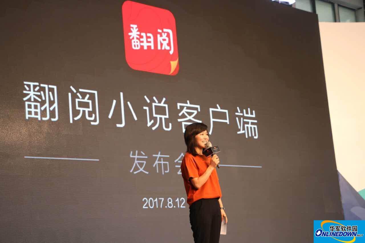 凤凰发布国内首款交互式阅读软件