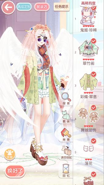 奇迹暖暖樱花飞舞的和服怎么搭配 联盟委托3-4高分攻略