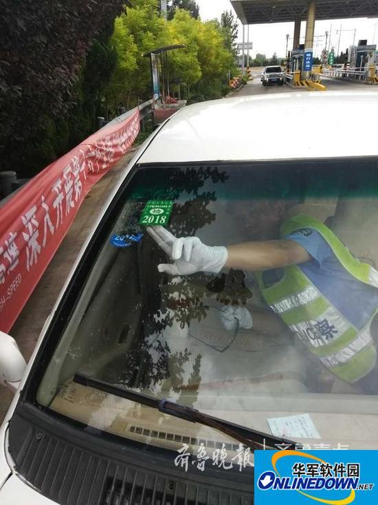 伪造年检标志开车上高速,监控报警车主被拿下