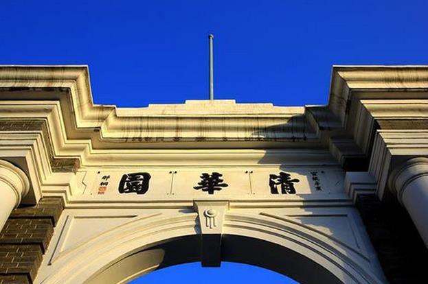 最新世界大学排名出炉!中国有10所大学为首次上榜