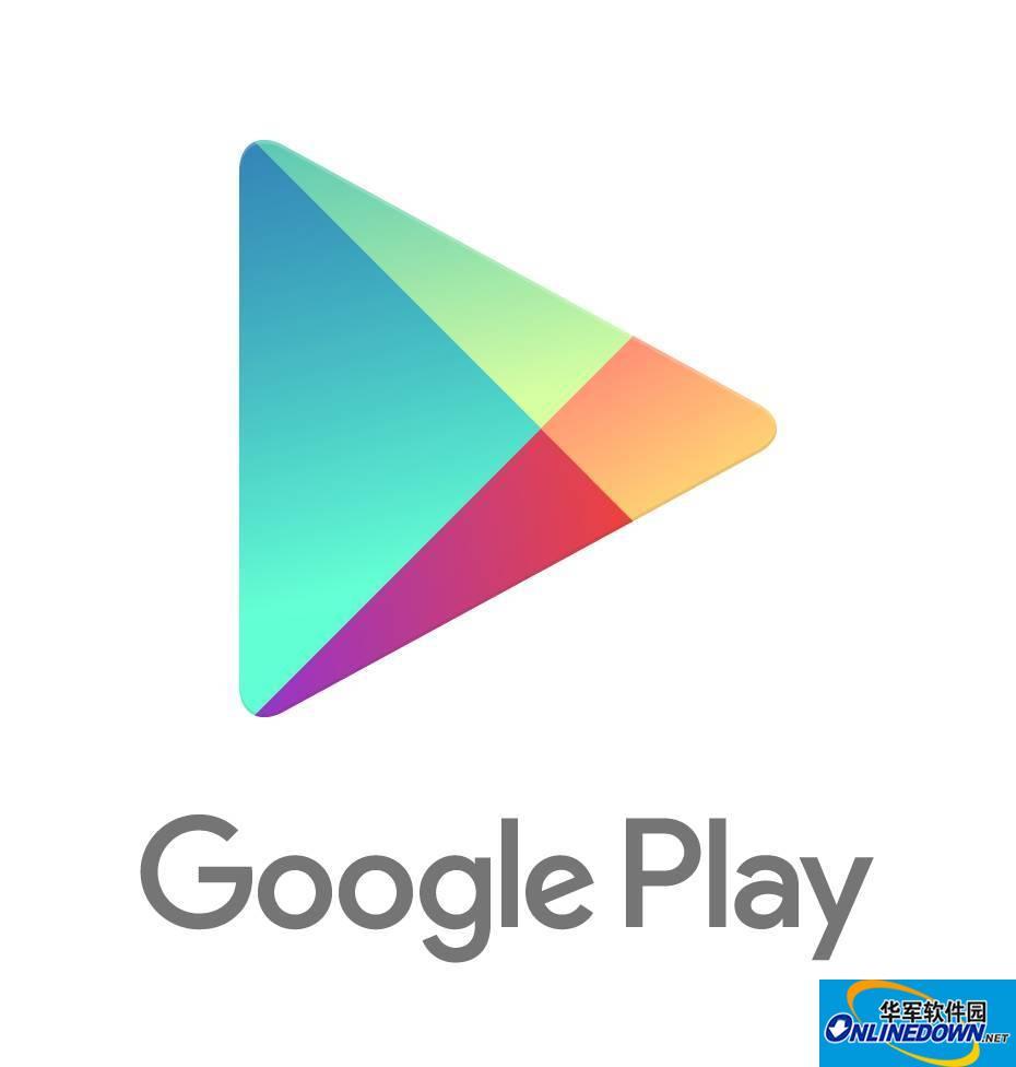 安利一个直接下载谷歌市场App的App(不用梯子)
