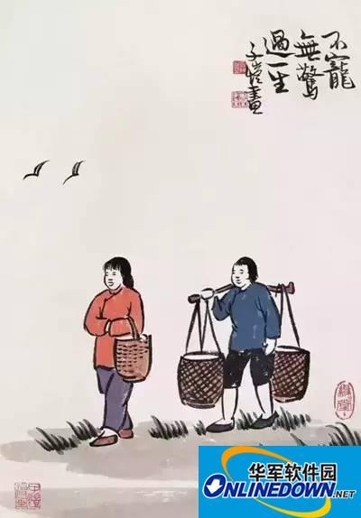 古瓷悦图丨你若爱,生活处处都可爱