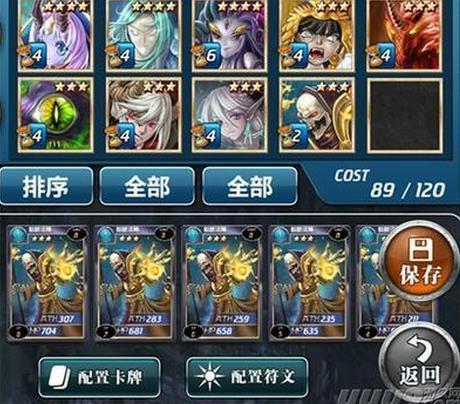 网游《魔卡幻想》攻略之竞技场介绍
