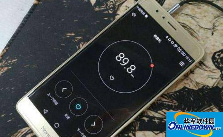 為什么收音機從我們的手機里消失了?