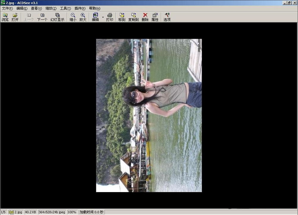 ACDSee旋转图片教程