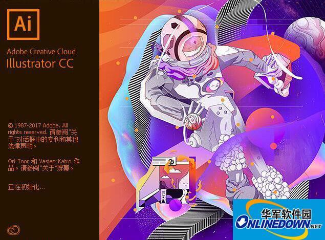 aicc2018下载|Adobe Illustrator CC 2018中文版 X32 官方正式版破解下载