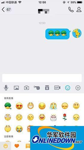 """腾讯手机QQ表情包今起 """"戒烟"""""""