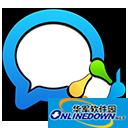 微信企业版是什么 企业版微信app介绍