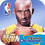 最強NBA球星C.安東尼圖鑒介紹 最強NBA攻略