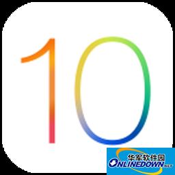 ios10.3.1越狱工具下载地址 ios10.3.1完美越狱工具下载