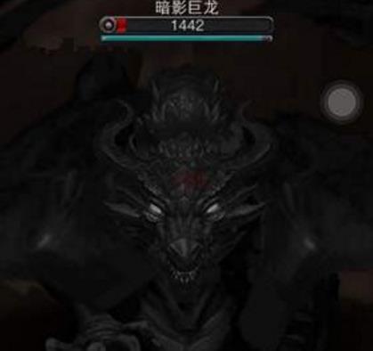 地下城堡2暗影巨龙打法阵容及掉落攻略