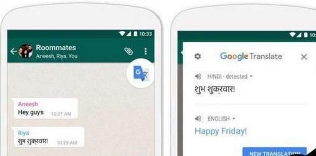 谷歌翻译相关优势及支持语言介绍
