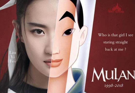 华人女星第一人!刘亦菲将主演迪士尼版《花木兰》