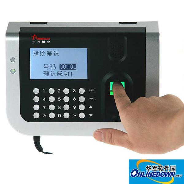 指纹考勤机系统软件的简单问题总结