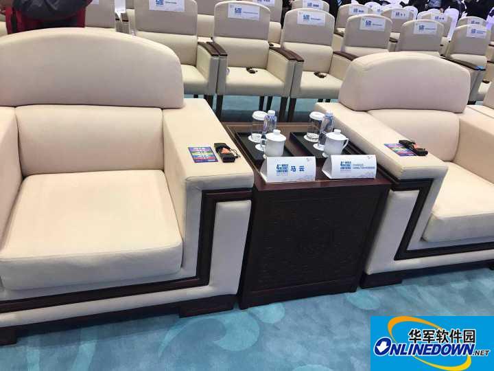 世界互联网大佬齐聚,座位表怎么排?