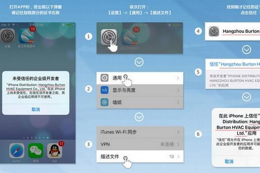 海马苹果助手安装失败解决方法教程