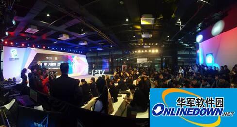 中国电信天翼高清•浙江IPTV全新智能视频产品正式发布