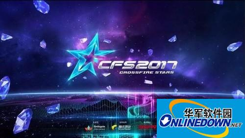CFS 12进8综述 战火燎原 8强诞生 CF官网 CF下载 CF视频
