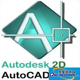 AutoCAD中如何输入文字?在AutoCAD中输入文字的教程