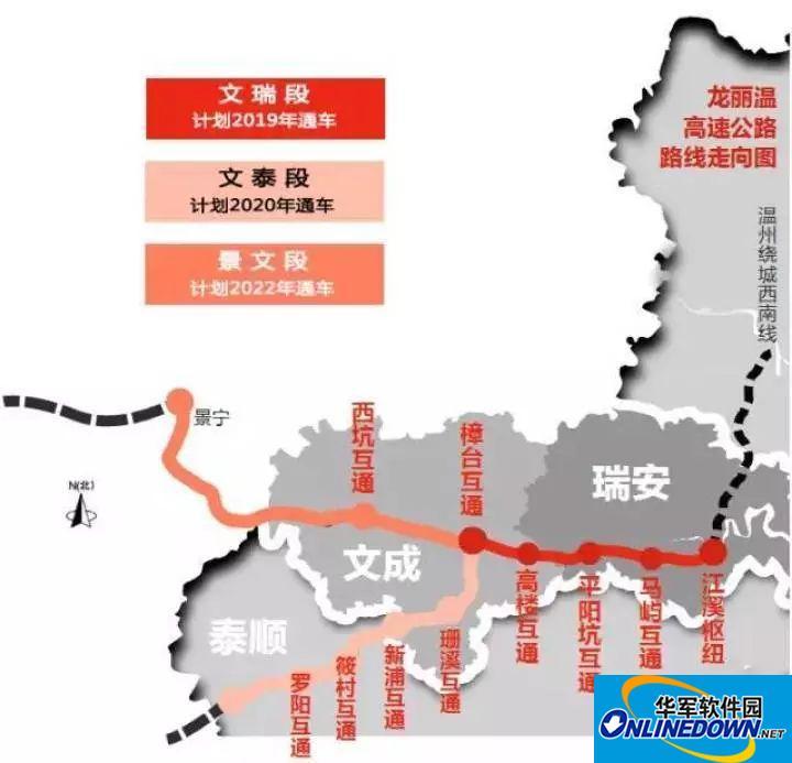 龙丽温高速文泰段首个特长隧道——章后隧道完成首次爆破