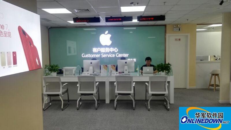 北京西城区苹果手机售后服务网点联系方式总结以及苹果手机不用密码解锁小窍门