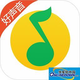 如何免费下载QQ音乐中的付费歌曲?