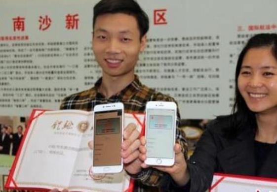全国首张微信身份证来袭 身份证复印件或将废止