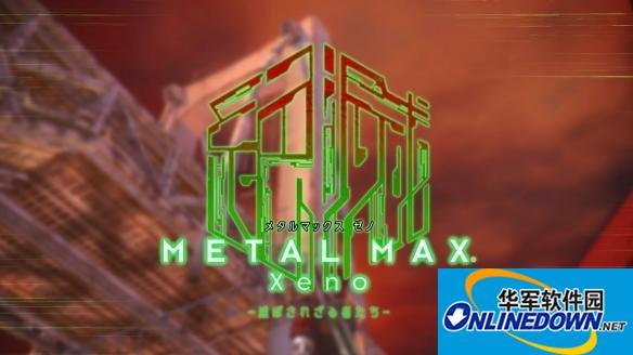 PS4/PS Vita《重装机兵XENO》公布新预告片 展示剧情、角色和实机画面