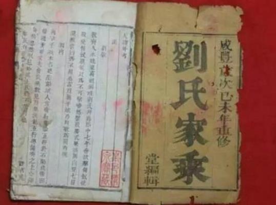 刘强东的可靠家谱被找到:刘邦后人的节奏...